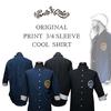 ポルタアンドゲートオリジナル襟無シャツ × 超速乾素材 × 袖は珍しい7分袖