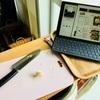 iPad Proはキッチンでも圧倒的だった