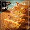【オススメ5店】草津市・守山市(滋賀)にある串焼きが人気のお店