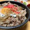 牛丼レシピ・作り方