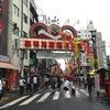 【今週のラーメン1562】 蔦の葉 (東京・巣鴨) 味玉醤油そば