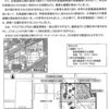 【京大農場】雨水貯留施設建設で検出した水田跡・・・記録保存のはずが現地保存に?