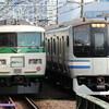 《JR東日本》JRグループがダイヤ改正を発表!横浜支社関連のものをまとめてみた