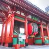 東武の新特急「リバティ」で喜多方へ行く旅(1日目)