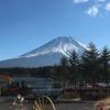 富士山のふもとで現場の仕事を体験。(後編)