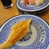 無添くら寿司の「ビッくらポン!」で当選する確率を自力で調べる【試行回数38回目】