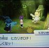 【妖怪ウォッチ3天ぷら攻略日記153】クエストクリアでヒカリオロチをゲット!その能力は?