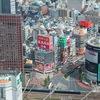 東京の屋上から・損保ジャパン日本興亜本社ビル(そして新宿の相鉄電車)