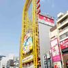 大阪道頓堀のドン・キホーテの観覧車の乗ってみた!