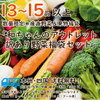 【雑学】野菜or果物の区別の仕方がやっと分かった!