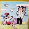 漫画が好き過ぎて(っ`Д´)っ・:∴…その71