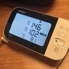 血圧値が心配で、オムロンの上腕式血圧計HCR-7602Tを買いました!