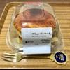 【ローソン】高いけど美味い〜!!ウチカフェスイーツのブリュレパンケーキがお値段以上に美味しかった!
