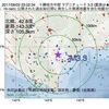 2017年09月03日 23時02分 十勝地方中部でM3.3の地震