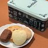 『Rodda's ロダス』アソートショートブレッド&ビスケット。5種類のお味が詰まったクッキー缶。