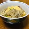 舞茸とお揚げの煮物