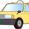 介護タクシーに乗ろう🚖