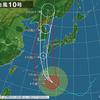 緊急!台風による被害から各地域を保護する瞑想 (2020/9/5)