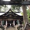 秩父三峰神社のヤマトタケル