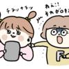 【白猫】自慢大会春の陣!!の巻。