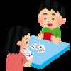 【ふたり遊び】<我が家でよく遊ぶボードゲームランキング>ベスト6