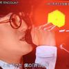【動画】ブルエン(BLUE ENCOUNT)がバズリズム02(11月24日)に出演!FREEDOMを披露!