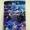 ユニバースターコーヒー