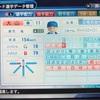 36.オリジナル選手 大山弘毅選手 (パワプロ2018)