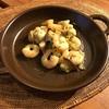 海老とエリンギのガーリックオイル炒めは白ワインと最強タッグ