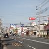岸田堂(東大阪市)