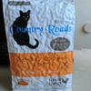 今日の黒猫モモ&白黒猫ナナ!動画はお休みです