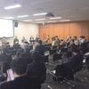 日本未来学会で発表--日本人の「交流」の歴史