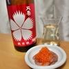 なでしこ純米@天寿酒造で能代の祖父ちゃんに献杯