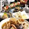 【オススメ5店】蒲田・大森・大田区(東京)にあるおでんが人気のお店