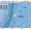 2017年09月28日 07時36分 三陸沖でM3.3の地震