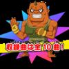 WiiUの『妖怪ウォッチダンス』収録曲が判明・・・・・・えwそれだけ!?