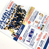 KIRIN|がんばれサッカー日本代表キャンペーン