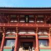 鶴岡八幡宮の見どころ!営業時間、駐車場、おみくじ、御朱印情報