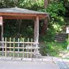 養爺清水 (上越市五智3丁目国分寺)−新潟県の名水