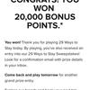 「29 Ways to Stay」マリオットの期間限定ゲームやっていますか? 途中経過報告♪