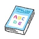 海外留学無しで英語を上達させる方法