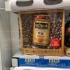コカ・コーラ ジョージアグラン微糖 2コマダミー