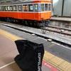 箱根登山鉄道に輪行