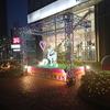 東京神田神保町🎄クリスマスイルミネーション🎄「Town Christmas in JIMBOCHO」