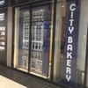 #324 中目黒 高架下のニューヨーク発 おしゃれなパン屋さんTHE CITY BEKERY