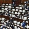 テレワーク出来ない国会議員
