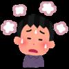 おとーさん起きて! #インフルエンザ #風邪 #疑似インフルエンザ #高熱