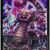 【無明夜叉羅ムカデ】無月の門+ムカデ・・・新しい選択肢の増えた卍魔道具卍デッキ!
