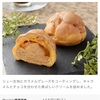 ローソン新作予告!あまあまスイーツ登場✨(9月7日発売商品)