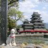 国宝の松本城